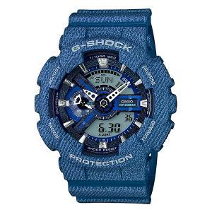 Электронные часы  GA-110DC-2A Casio G-Shock. Цвет: голубой