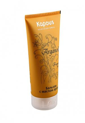 Бальзам Kapous. Цвет: оранжевый
