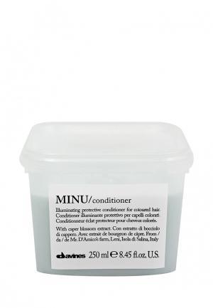 Кондиционер защитный для окрашенных волос Davines. Цвет: серый