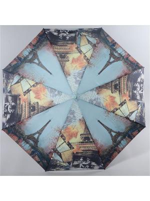 Зонт Magic Rain. Цвет: серо-голубой, желтый, оранжевый