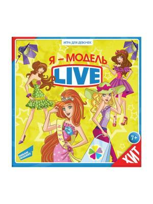 Игра детская настольная Я - модель. Live New DREAM MAKERS. Цвет: желтый
