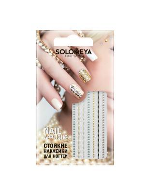 Наклейки для дизайна ногтей Jewelry/Драгоценности 963266 SOLOMEYA. Цвет: белый