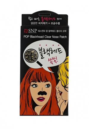 Патчи для носа SNP. Цвет: белый