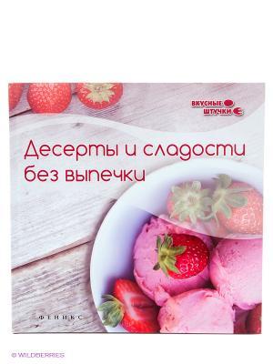 Десерты и сладости без выпечки Феникс. Цвет: белый, розовый