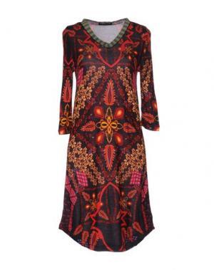 Короткое платье CUSTO BARCELONA. Цвет: темно-фиолетовый