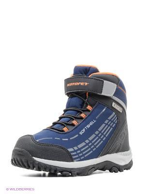 Ботинки Котофей. Цвет: синий, оранжевый, черный