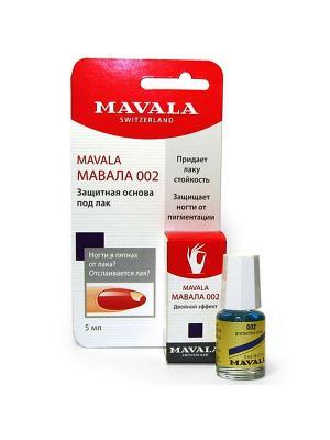 Защитная основа под лак Мавала 002 5ml (на блистере) Mavala. Цвет: голубой