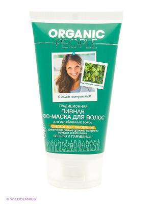 Пивная био-маска для волос ORGANIC PEOPLE. Цвет: белый