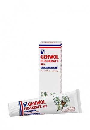 Бальзам красный для сухой кожи Gehwol. Цвет: разноцветный