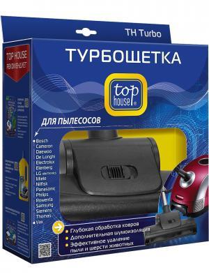 Top house TURBO Турбощетка для пылесосов + переходник 32-35 мм.. Цвет: синий