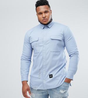 Sixth June Рваная джинсовая рубашка PLUS. Цвет: синий