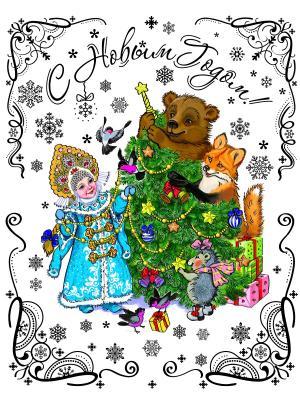 Украшение новогоднее оконное  Снегурочка и зверята Magic Time. Цвет: серебристый, красный, голубой