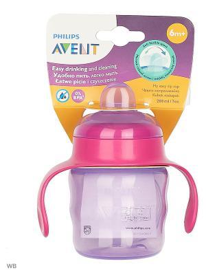 Чашка с мягким носиком Philips Avent SCF551/00, 200 мл, 6 мес.+. Цвет: фиолетовый