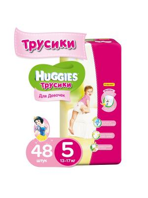 Подгузники-трусики Размер 5 13-17кг 48шт для девочек HUGGIES. Цвет: розовый