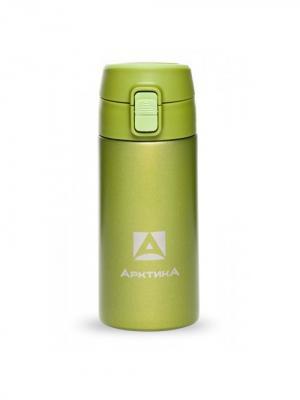 Термос карманный питьевой, цветной, 500мл, Арктика. Цвет: салатовый