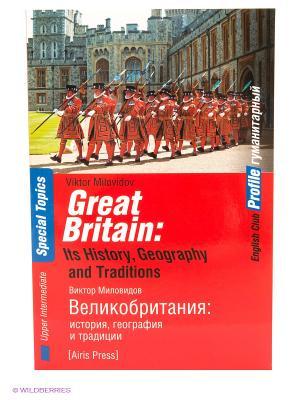 Великобритания: история, география и традиции АЙРИС-пресс. Цвет: красный