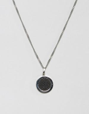 Seven London Серебристое ожерелье с кольцом-подвеской. Цвет: серебряный