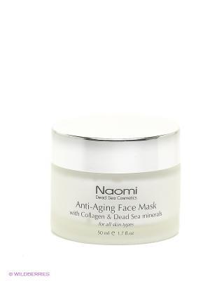 Антивозрастная маска для лица с коллагеном Naomi Dead Sea Cosmetics. Цвет: белый