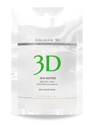 Альгинатная маска Q10-active 30 г Medical Collagene 3D. Цвет: белый, светло-зеленый