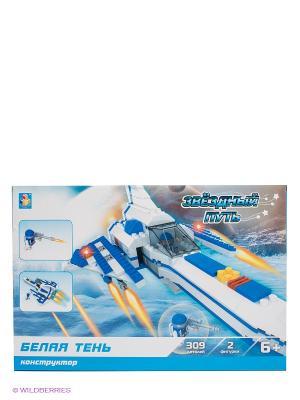 Конструктор Звездный путь. Белая тень (309 деталей) 1Toy. Цвет: белый, синий, желтый