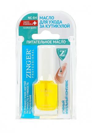 Масло для ногтей и кутикулы Zinger. Цвет: белый