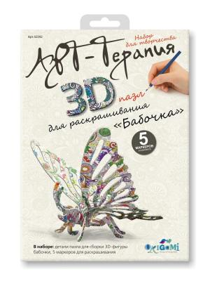 Пазл 3D для раскрашивания Арттерапия Бабочка. Origami. Цвет: белый, зеленый, оранжевый