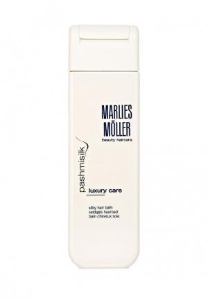 Шампунь Marlies Moller. Цвет: белый