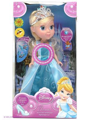 Кукла Принцесса Золушка Карапуз. Цвет: голубой