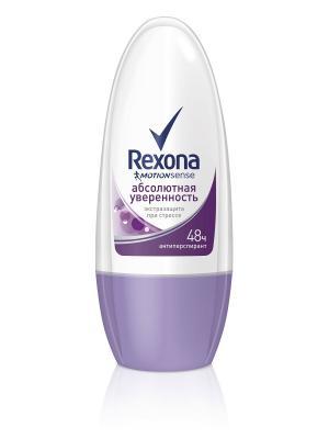 Антиперспирант ролл Rexona Motionsense Абсолютная уверенность 50 мл. Цвет: белый