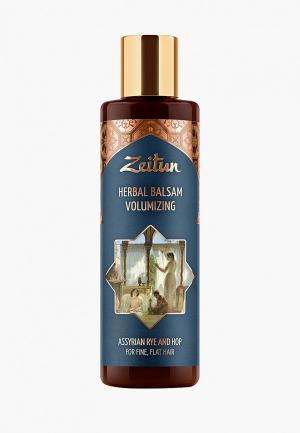 Бальзам для волос Zeitun. Цвет: белый