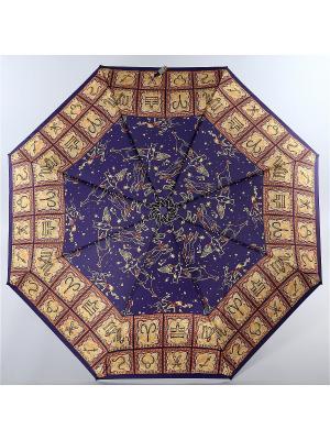 Зонт Trust. Цвет: сливовый, бежевый, бордовый