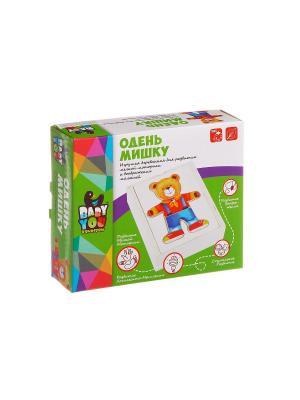 Игровой  набор деревянный, рамка-вкладыш, Одень мишку, Bondibon. Цвет: синий, бежевый, малиновый