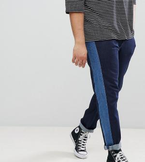 ASOS Узкие джинсы цвета индиго с полосками DESIGN Plus. Цвет: синий