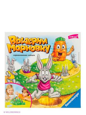 Настольная игра Выдерни морковку Ravensburger. Цвет: зеленый, оранжевый, синий