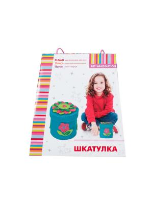 Набор для детского творчества Шкатулка HIT IMAGINATION. Цвет: голубой
