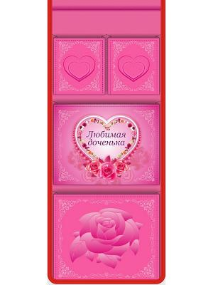 Кармашек в шкафчик для детского садика Любимая дочка Мое. Цвет: розовый
