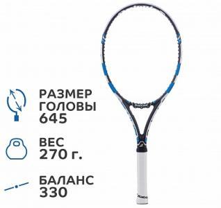 Ракетка для большого тенниса  Pure Drive Lite Unstrung Babolat