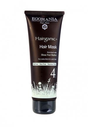Маска для вьющихся волос Egomania Prof. Цвет: коричневый