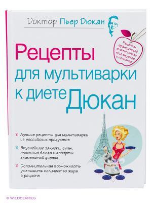 Рецепты для мультиварки к диете Дюкан Эксмо. Цвет: белый