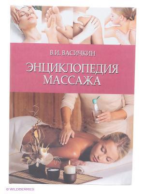 Энциклопедия массажа Феникс. Цвет: малиновый, бежевый