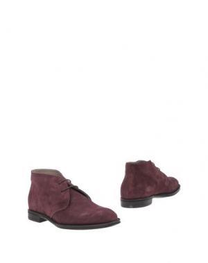 Полусапоги и высокие ботинки DOUCAL'S. Цвет: розовато-лиловый