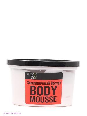 Мусс для тела Земляничный йогурт Organic Shop. Цвет: бледно-розовый