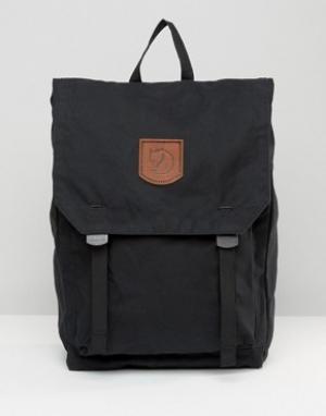 Fjallraven Черный рюкзак объемом 16 литров Foldsack No. 1. Цвет: черный