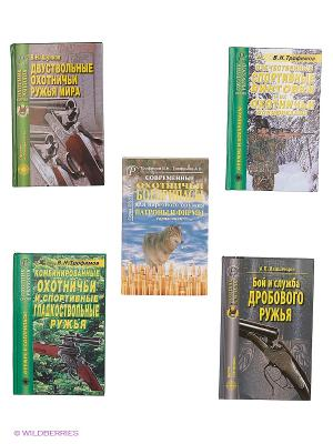 Ружье и боеприпасы (комплект 5 книг) Издательский Дом Рученькиных. Цвет: белый