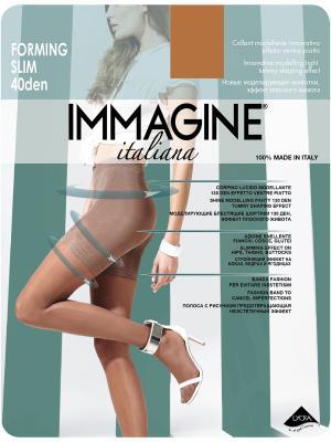 Колготки моделирующие Immagine. Цвет: бежевый