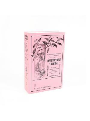 Книга-сейф/ПРАКТИЧНАЯ ХОЗЯЙКА/розовый OpenJart. Цвет: черный