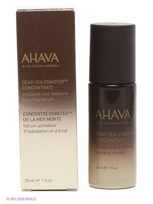 Сыворотка концентрированная с минералами Мертвого моря AHAVA. Цвет: коричневый