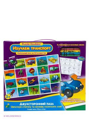 Изучаем Транспорт Learning Journey. Цвет: фиолетовый