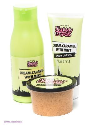 Косметический набор Cream-caramel Absolutely Gorgeous. Цвет: зеленый