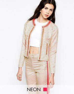 Starlet Жаккардовая куртка с декоративной отделкой. Цвет: кремовый
